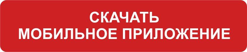 Приглашаем 29 апреля на мероприятие Японский тест-драйв по-русски